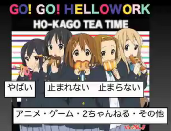 gogohellowork.png